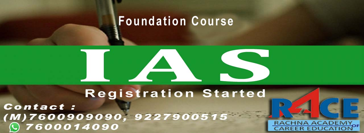 Training Center for Competitive Exams in Surat • RACE